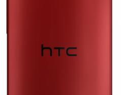 HTC One M8 Rot evleaks