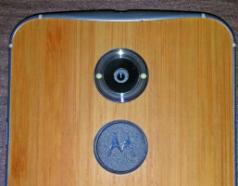 motox-1 Vergleich